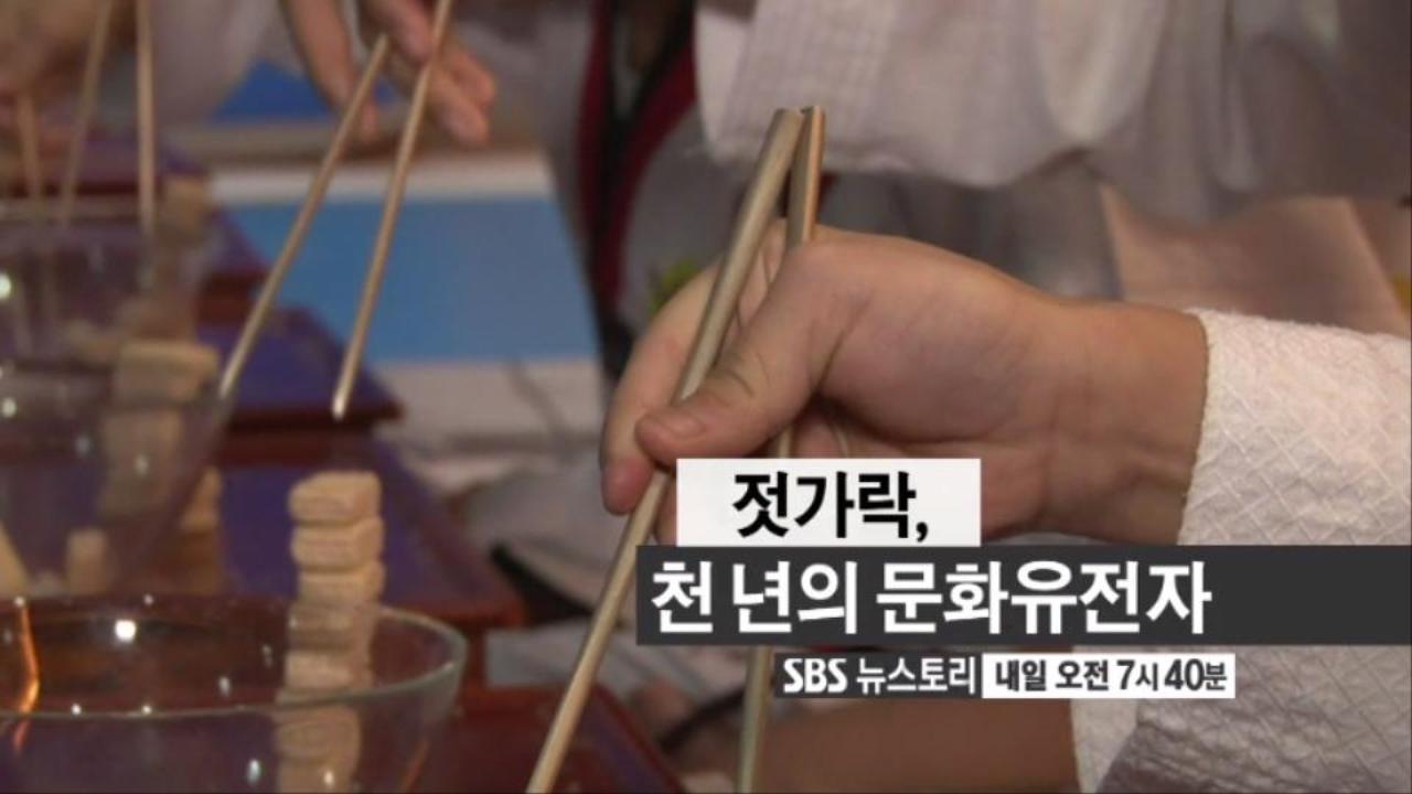 """SBS 뉴스토리 시골 작은 학교의 기적 """"작... 158회 썸네일 이미지"""