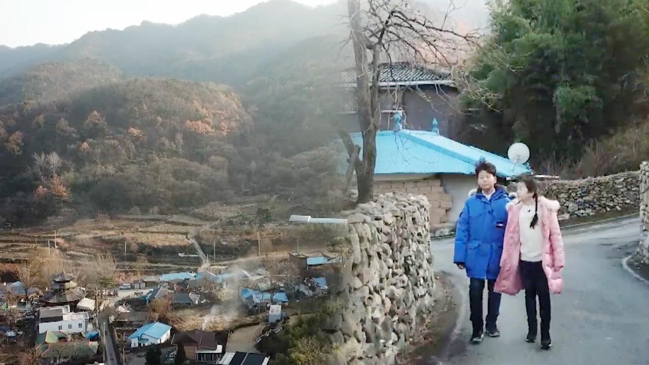 꾸러기 탐구생활 따뜻함을 간직한 시골의 정 736회 썸네일 이미지
