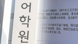 SBS 생활 경제2672회