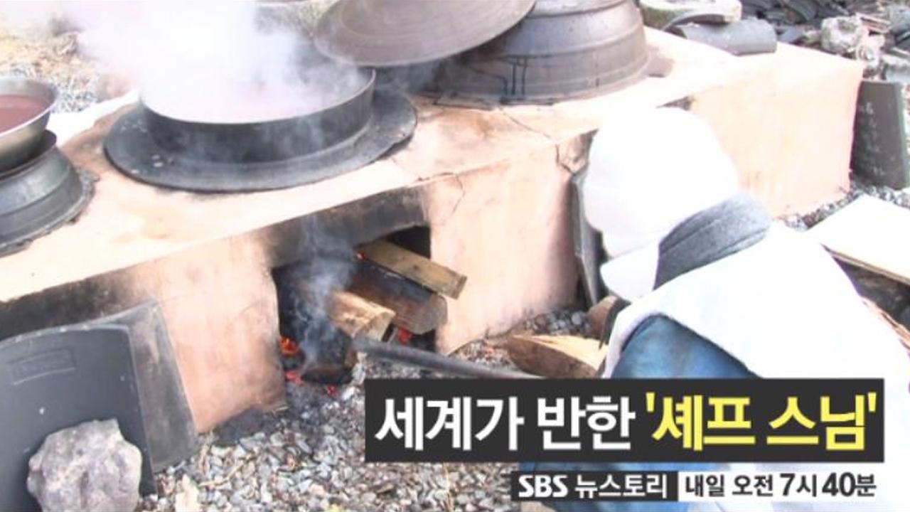 SBS 뉴스토리 명맥은 겨우 이어가지만... 164회 썸네일 이미지