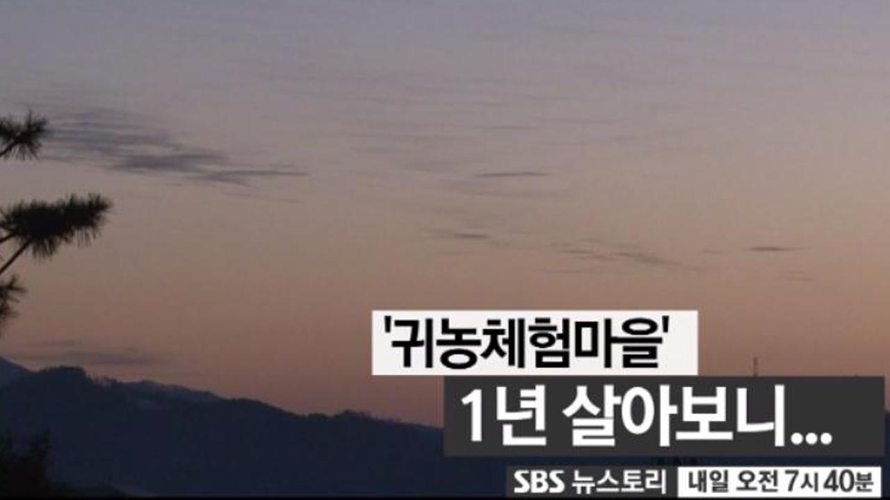 """SBS 뉴스토리 """"내 돈은 어디에?"""" - 서... 165회 썸네일 이미지"""