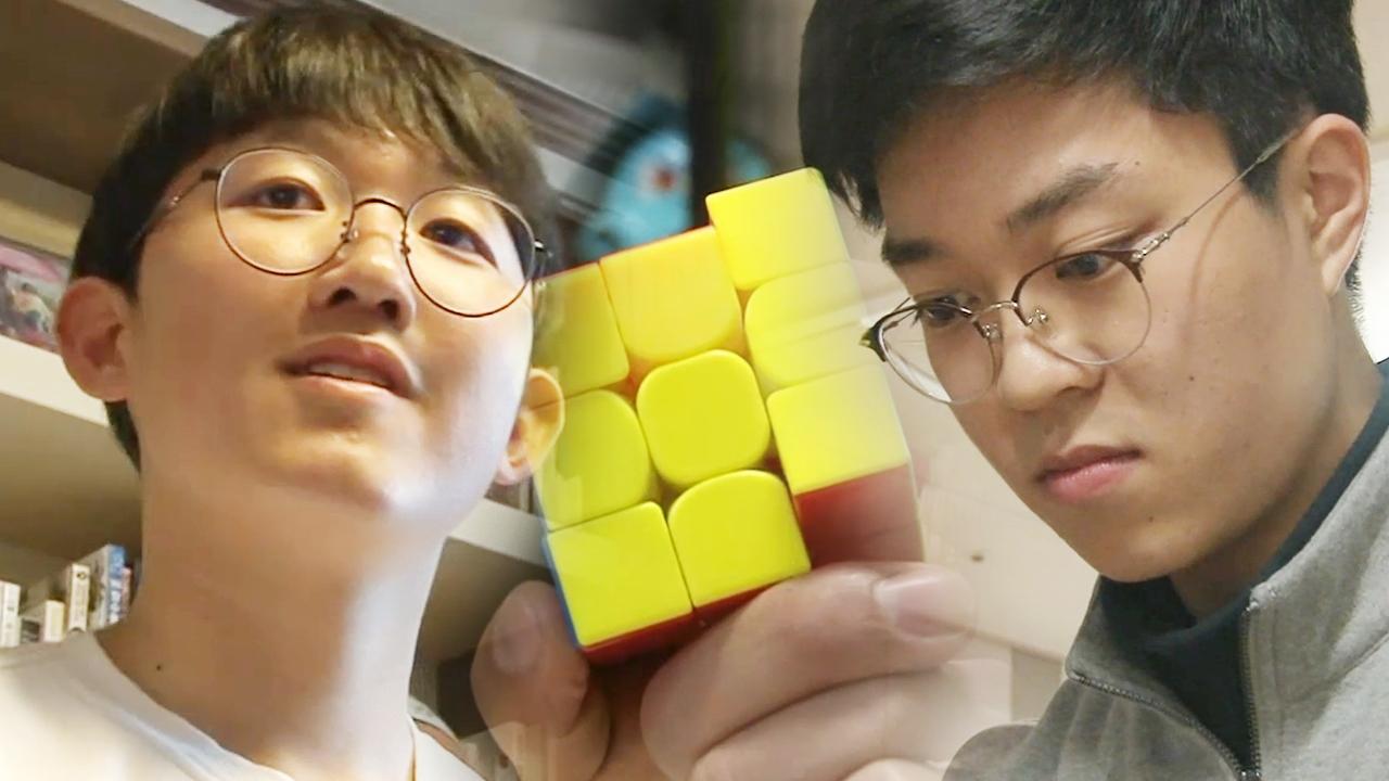 생활의 달인 큐브의 달인 608회 썸네일 이미지