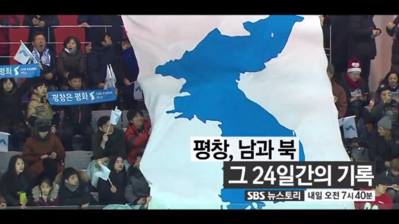 SBS 뉴스토리 개성공단 폐쇄 2년, 빗장 ... 170회 썸네일 이미지