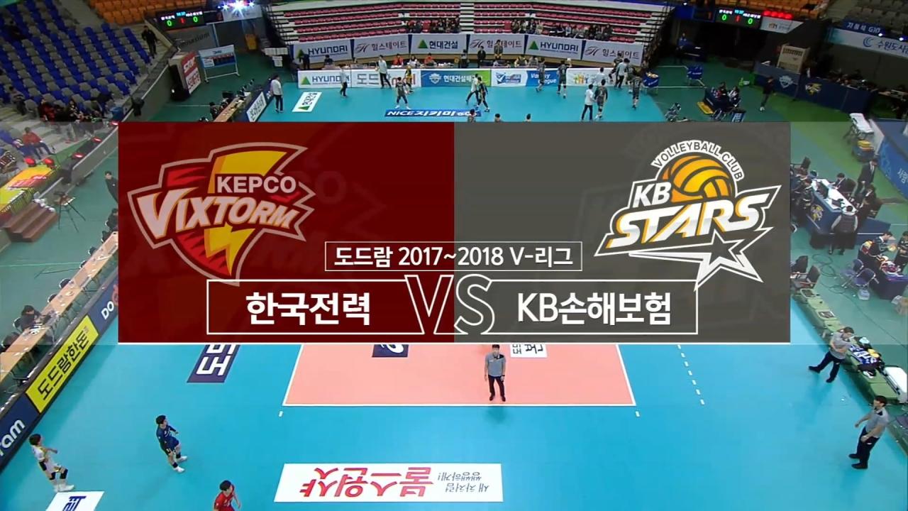 V리그 [남자부] 한국전력 vs K... 443회 썸네일 이미지