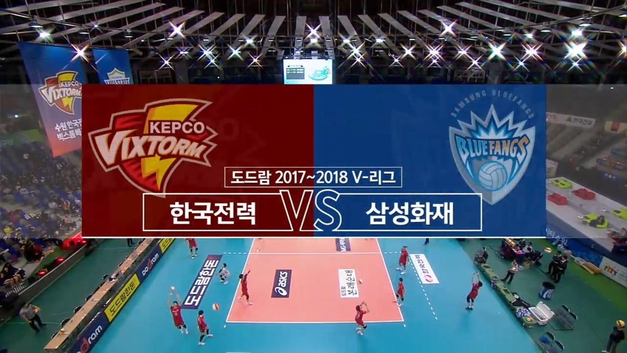 V리그 [남자부] 한국전력 vs 삼... 448회 썸네일 이미지