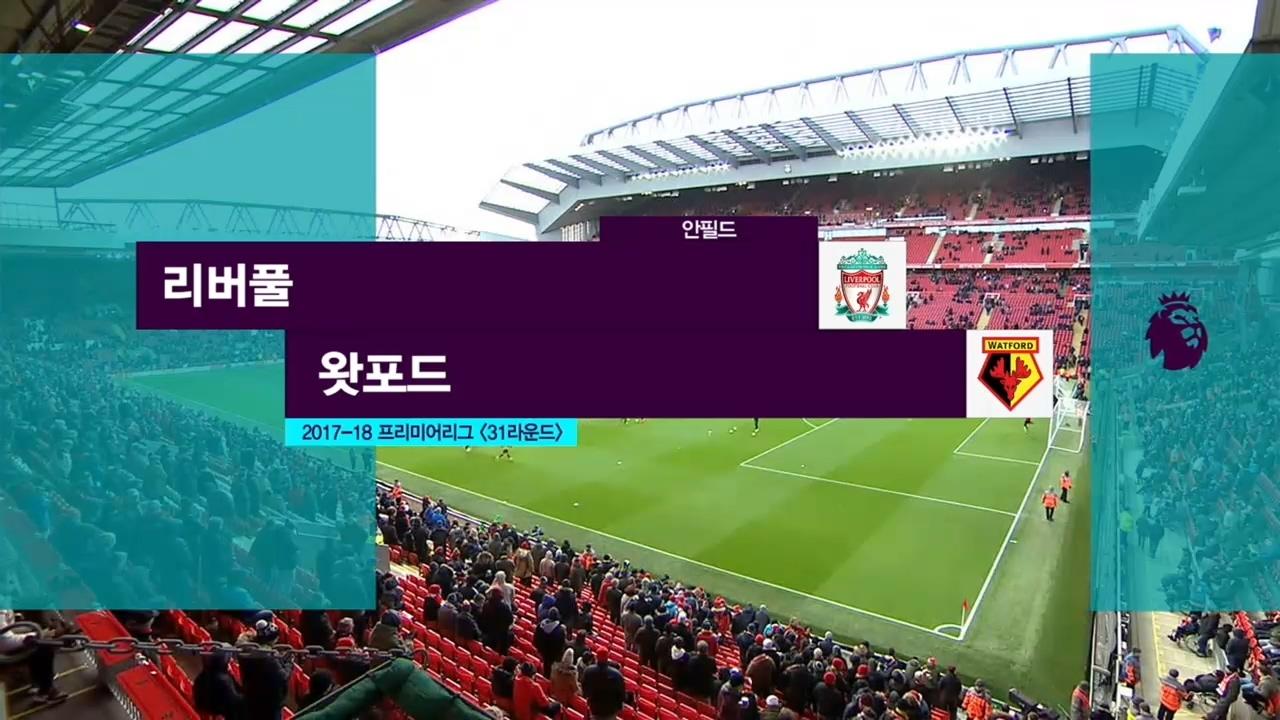 EPL [31R] 리버풀 vs 왓포... 587회 썸네일 이미지