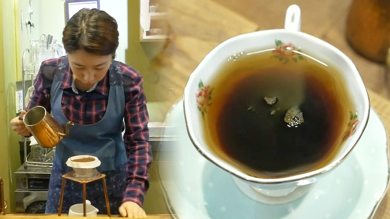 생활의 달인 핸드드립 커피의 달인 615회 썸네일 이미지