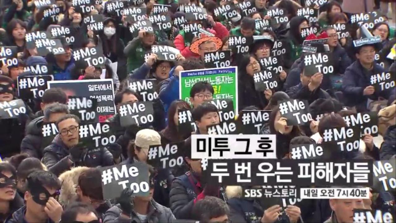 SBS 뉴스토리 가정폭력, 15년간의 악몽 173회 썸네일 이미지