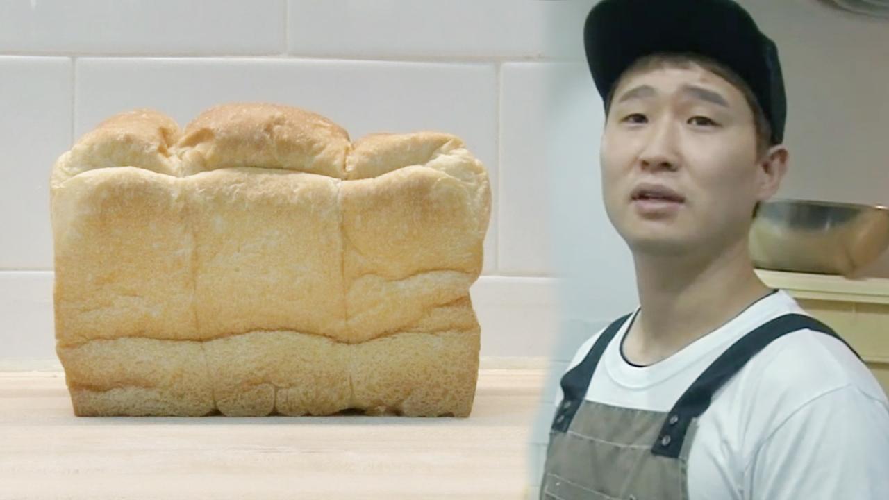 생활의 달인 둥굴레 식빵의 달인 616회 썸네일 이미지