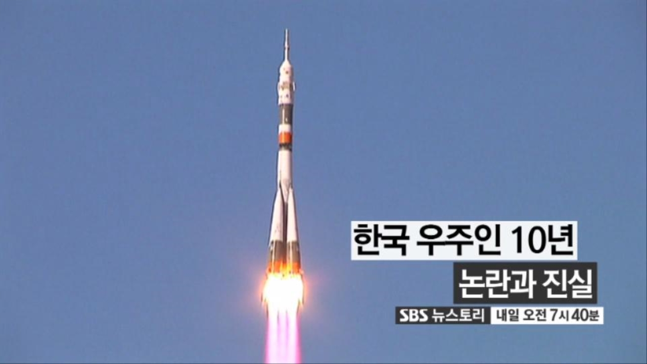 SBS 뉴스토리 김정은의 파격행보, 왜? 174회 썸네일 이미지