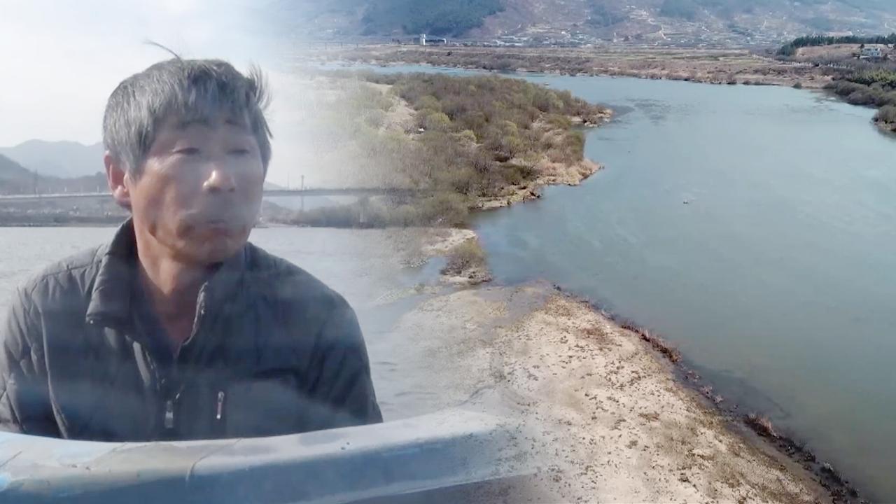 꾸러기 탐구생활 섬진강을 지키는 사람들 764회 썸네일 이미지