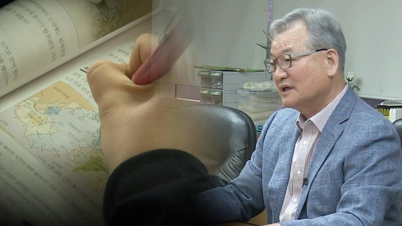 SBS 뉴스토리 회장님의 '빗나간' 국악 사... 177회 썸네일 이미지