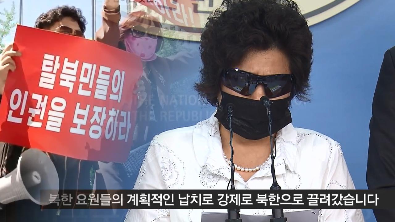 SBS 뉴스토리 동요하는 탈북자 183회 썸네일 이미지