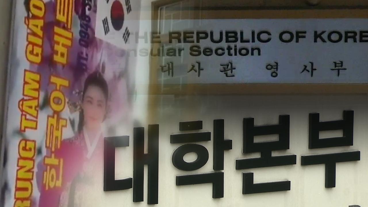 """SBS 뉴스토리 """"바로 도망갈 수 있다"""" 유... 197회 썸네일 이미지"""