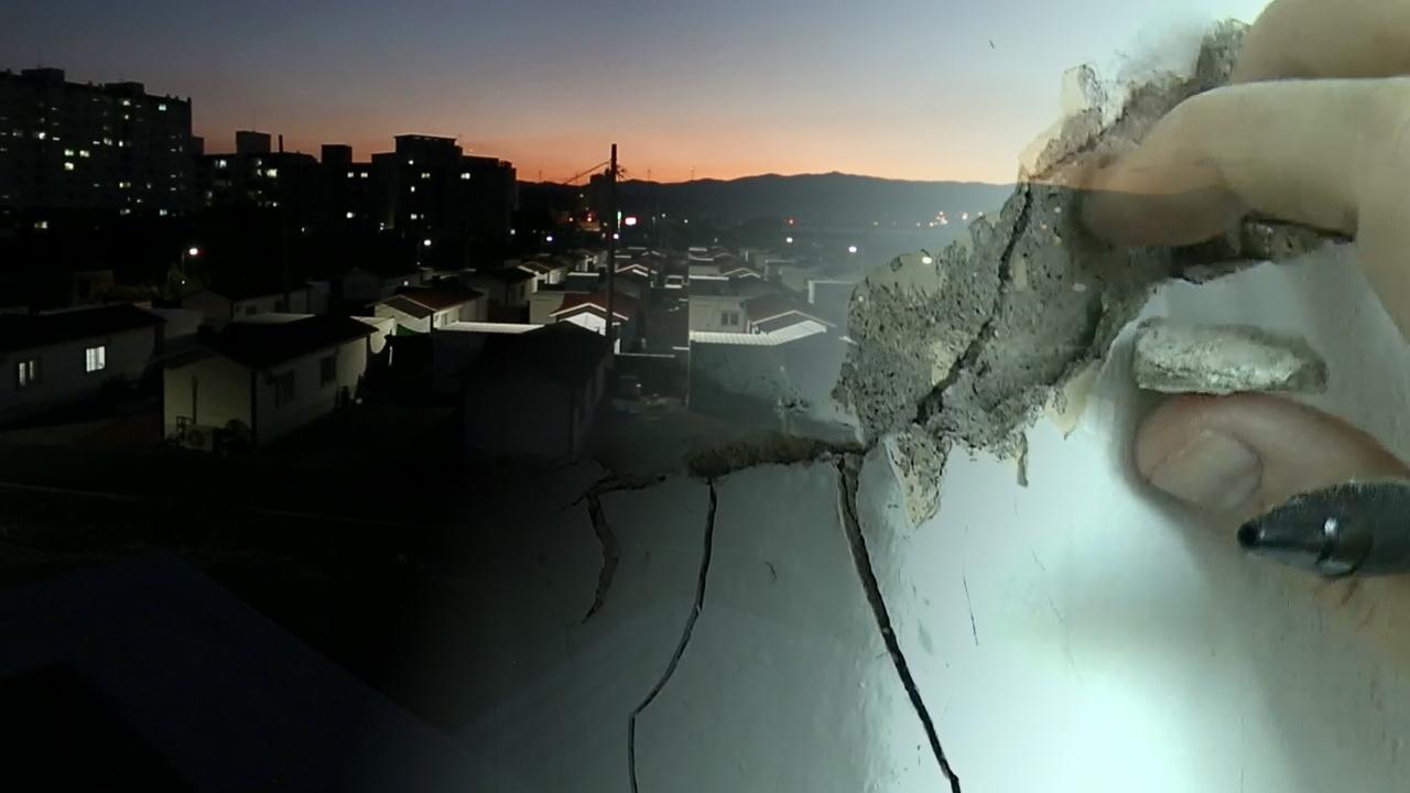 SBS 뉴스토리 포항 지진 1년, 지금 그곳... 202회 썸네일 이미지
