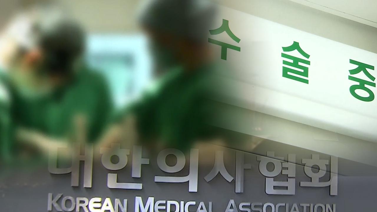 SBS 뉴스토리 '관계자 외 출입금지', C... 203회 썸네일 이미지