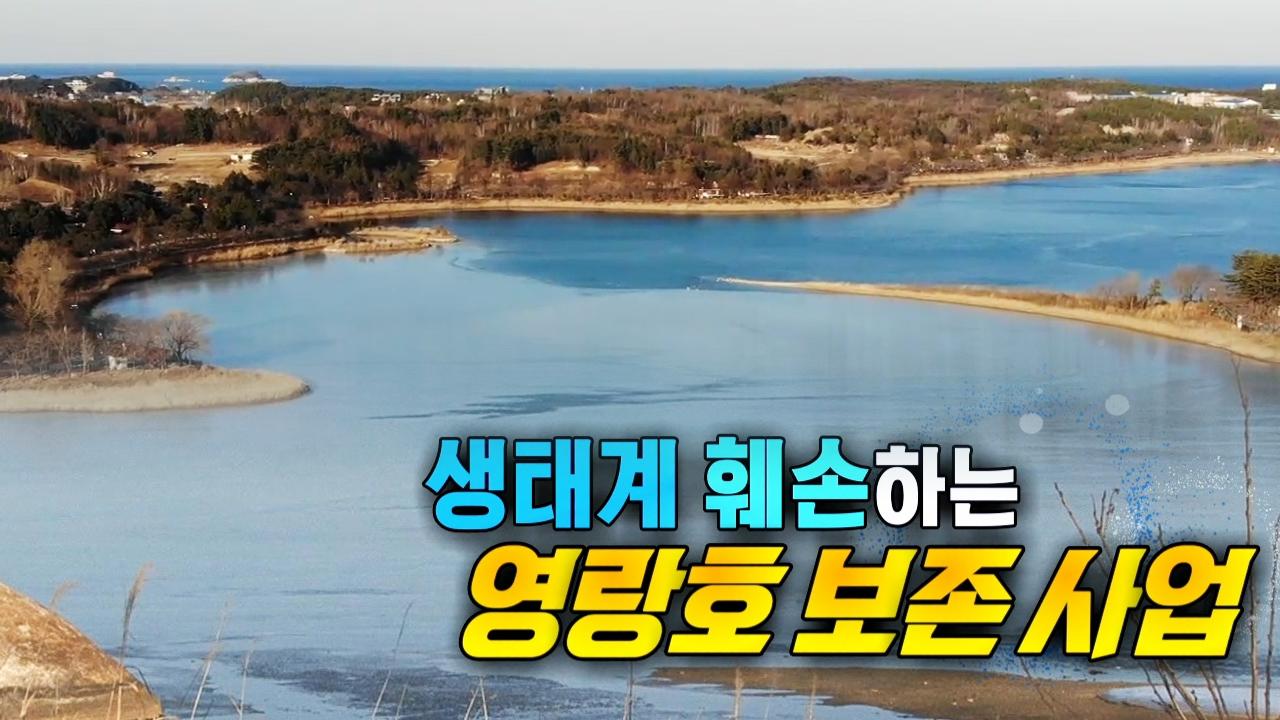 822회 물은 생명이다