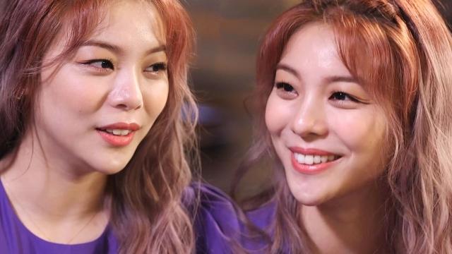 117회 한국의 비욘세 에일리 컴백 썸네일