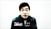 [아듀! 인터뷰] 손현주-박유천, 아쉬움 가득한 종영 ... 썸네일 이미지