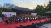 카라카스 유스 오케스트라 협연 (SBS스페셜)