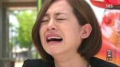 한다민, 송재희의 이혼 요구에 오열! 썸네일 이미지