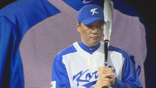 이승엽, 2013 WBC 국가대표팀 출정식 참석