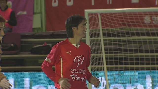 홍명보 장학재단 자선축구경기