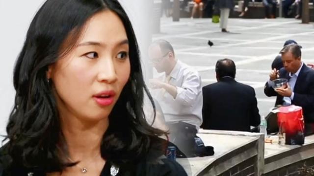 변호사 이소은 근황 공개 '동료끼리 밥 먹는 문화 아니라 외로웠다'