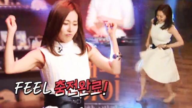 문정희, 살사 댄스 추며 의외의 실력 공개