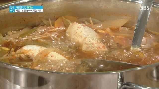 김소형, 체온을 올려주는 환절기 보양식 공개