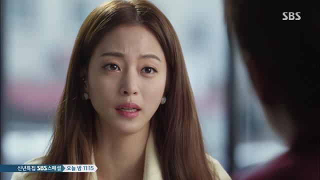 """한예슬, 주상욱에 매몰찬 이별 """"잊어줘"""" 썸네일 이미지"""