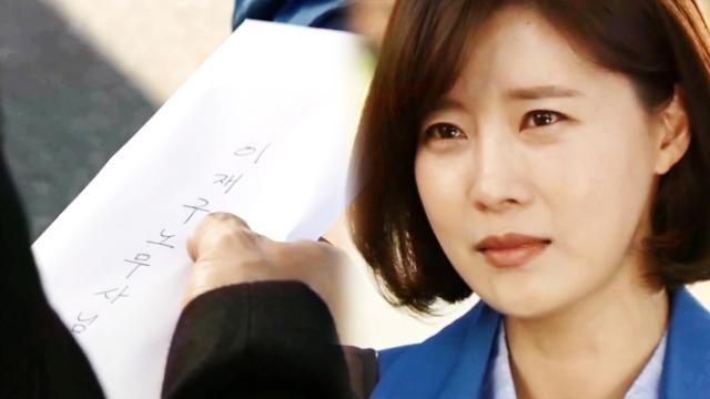"""[2회] 유선, 박용우에 """"우리 남편 인생 값이에요"""""""
