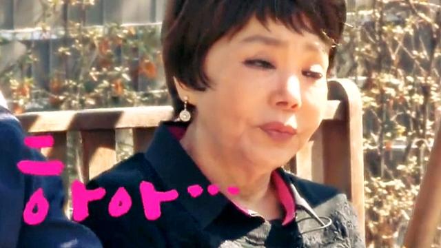 """김수미 """"난 남편하고는 뽀뽀 안해"""""""