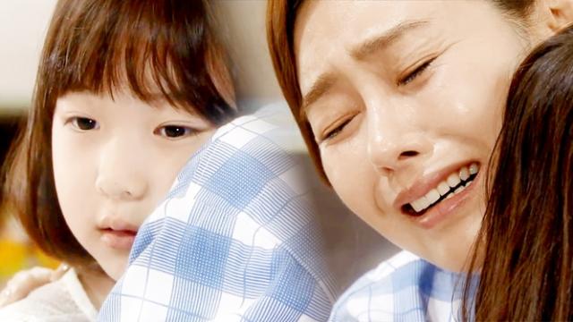 [119회] 박탐희, 새봄이 환시 마주하며 '괜찮다' 위로 받아
