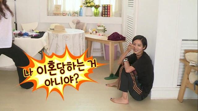 새색시 김나영, 부끄럼 잊고 조회수를 위한 몸부림
