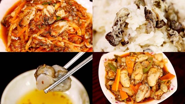 제철 만난 고흥 맛의 보물 굴 요리 한상!