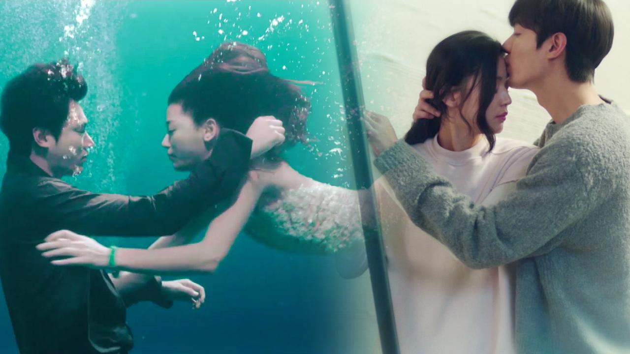 [하이라이트] OST와 함께 보는 푸른 바다의 전설 썸네일