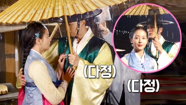 [메이킹] 견우와 그녀의 우산 속 꽃피는 로맨스♥