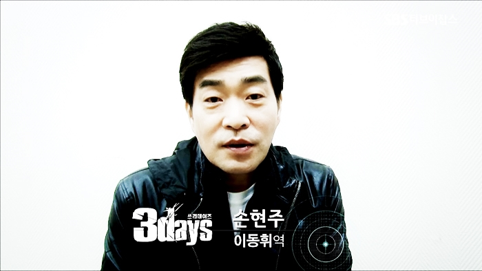 [아듀! 인터뷰] 떠나보내기 싫은 동태커플! 손현주&박유천 아쉬움 가득한 종영 소감