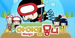 몽니와 함께하는 좌충우돌 연예인 되기 프로젝트!