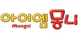 아이엠 몽니 보러가기 click!