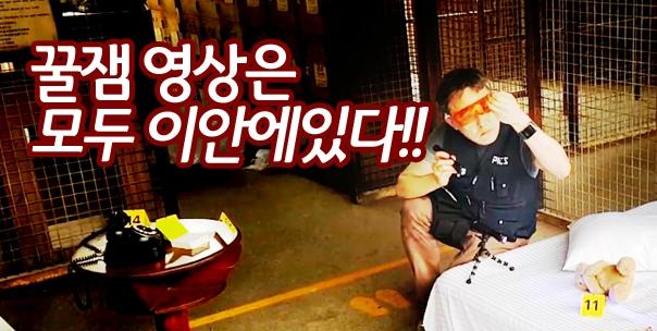 SNS 세계에서 살아남는 영상을 만들기 위한 스타들의 도전!