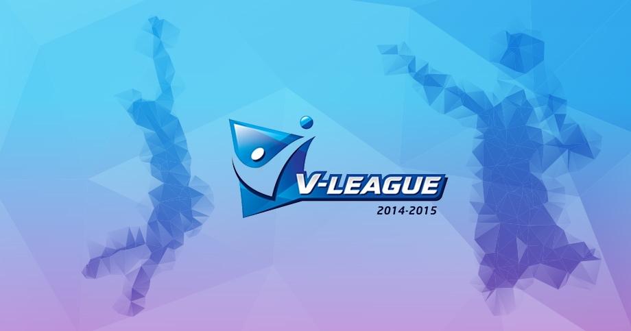 15-16 프로배구 V리그
