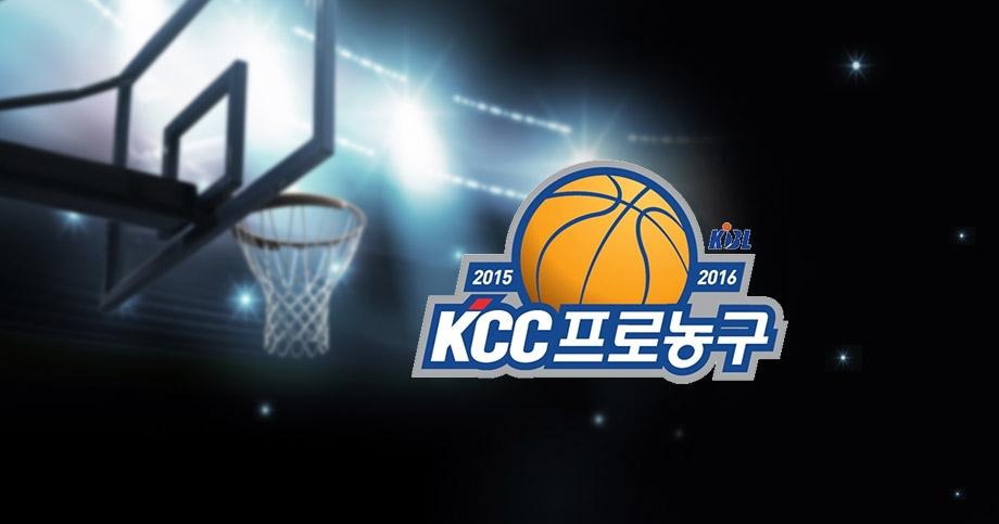 15-16 프로농구 KBL