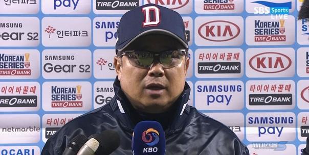 2015 KBO 포스트시즌, KS 4차전<br> 대결 끝에 두산 베어스가 4차전 경기를 가져갔다.