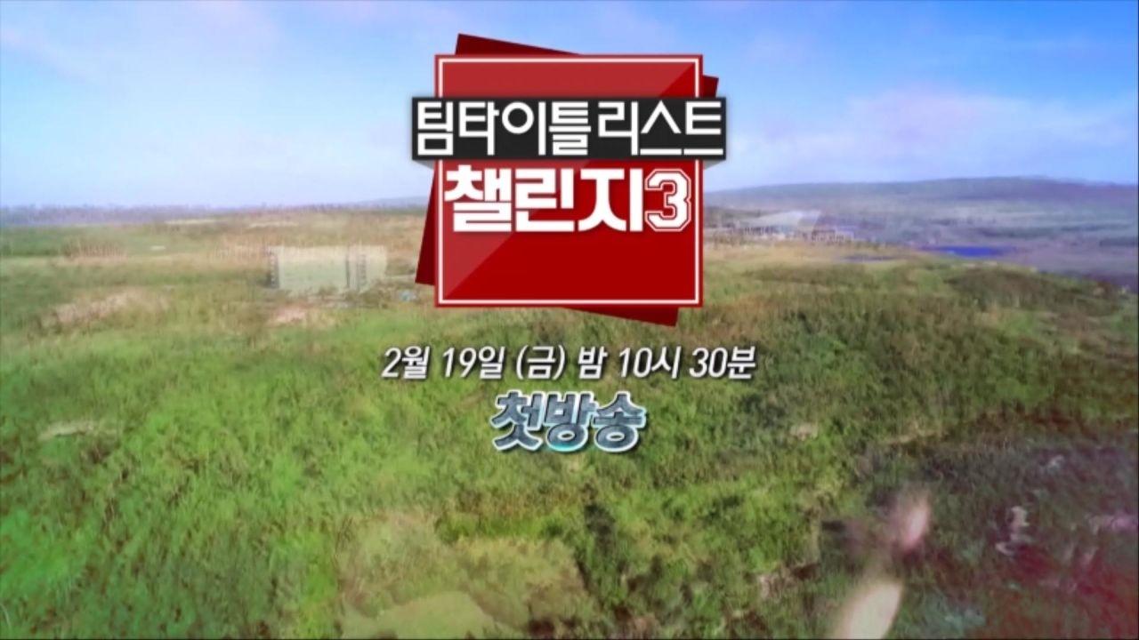 프로와 아마추어의 진검승부!<br> 골프의 모든 순간, SBS골프|타이틀리스트