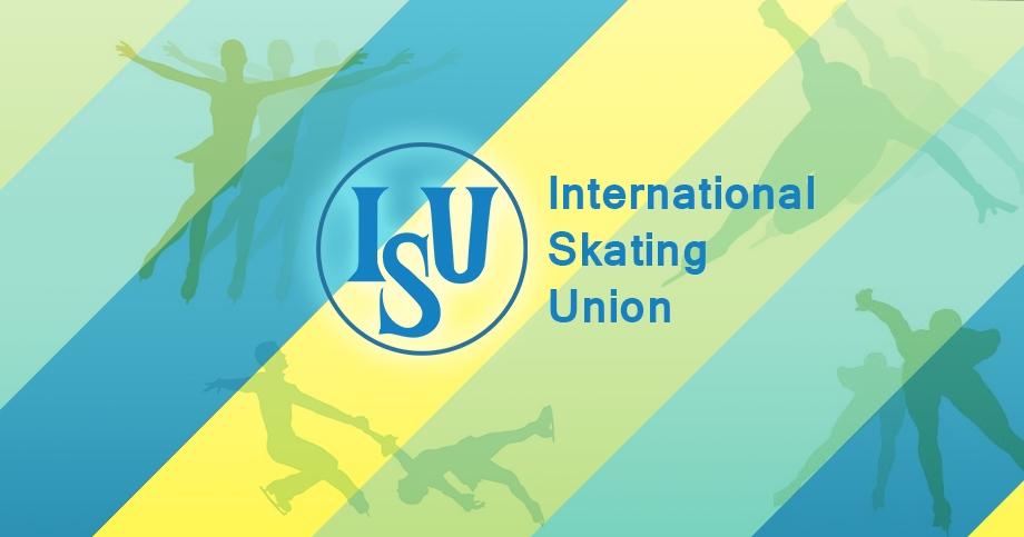 ISU 국제빙상대회