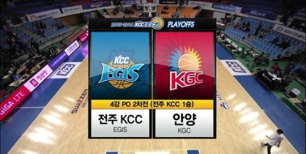 KCC vs KGC 하이라이트<br> 2015-2016 KCC 프로농구
