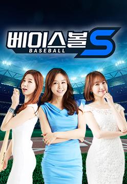 베이스볼S 프로그램 정보 대표 이미지