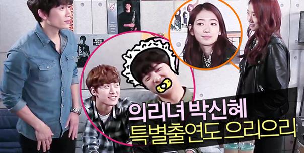 미녀이시네요! 의리녀 박신혜 깜짝출연<br> 훈훈했던 촬영 현장 영상 바로 보기 Go